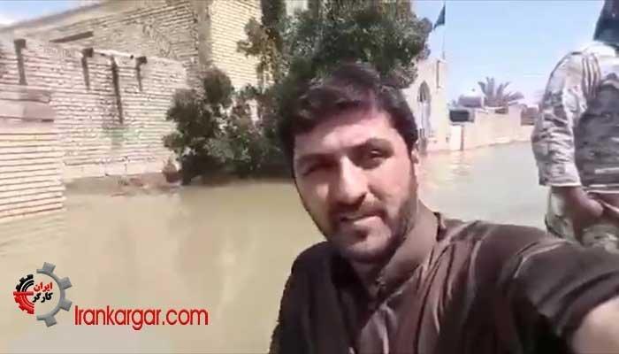 روستاهای غرق شده اهواز و سخنان یک هموطن