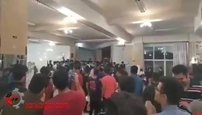 دانشجویان دانشگاه کاشان