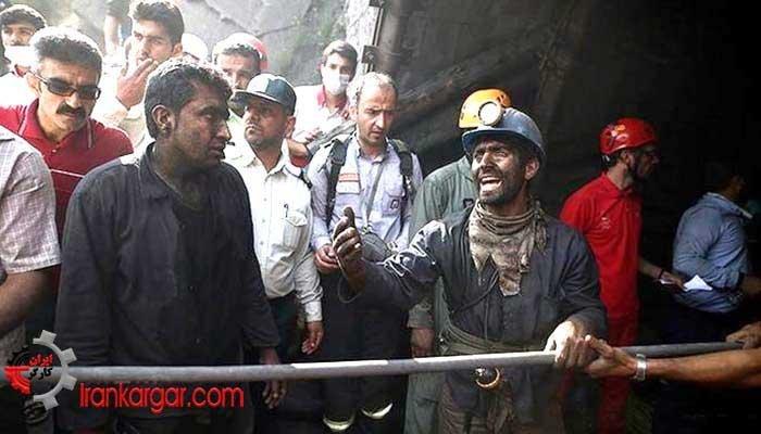 سالگرد انفجار معدن زغال سنگ زمستان یورت