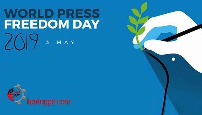 رتبه ایران در آزادی مطبوعات با ۶ پله سقوط