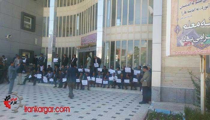قطعنامه شورای هماهنگی تشکلهای صنفی فرهنگیان ایران به مناسبت روز معلم