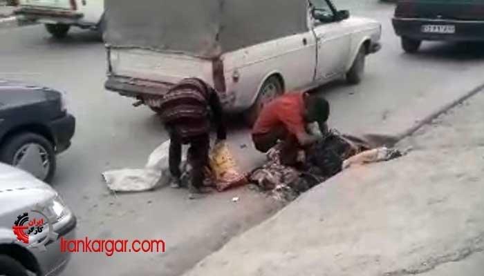 فیلم تکان دهنده زوج جوانی که در حال تامین مایحتاج خود از درون زباله ها هستند در مشهد