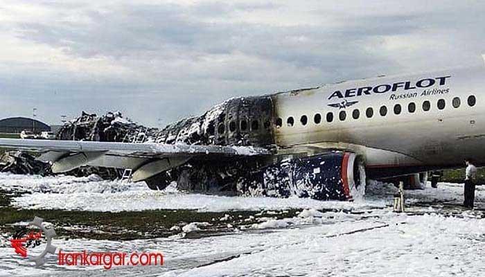 آتش گرفتن هواپیمای روسی حین فرود اضطراری با مرگ دستکم ۴۱مسافر