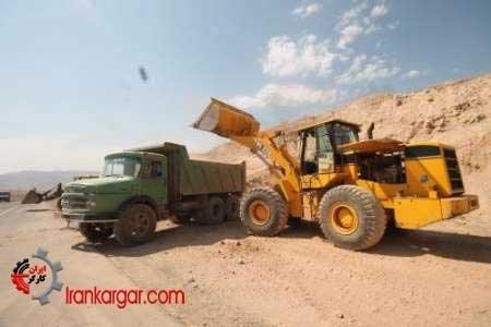 اعتراض کارگران جهاد نصر کردستان به