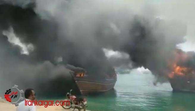 آتشسوزی گسترده همزمان در شش نقطه ایران
