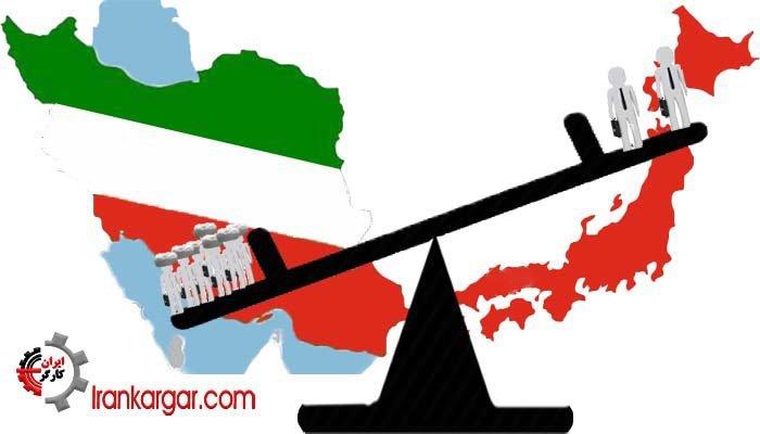 ایران و ژاپن در آیینه آمار