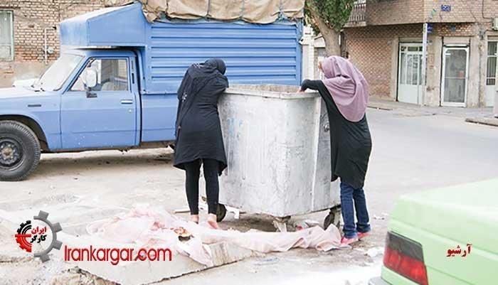 دختر جوان ۲۰ساله زبالهگرد در حال جستجو در سطل زباله