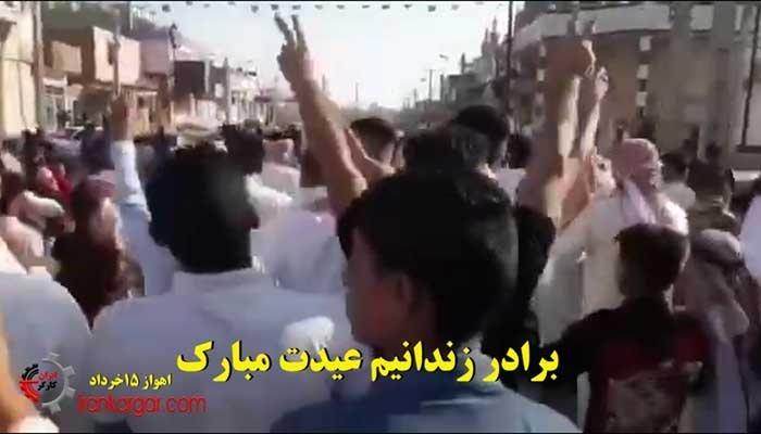 راهپیمایی اعتراضی در اهواز - ۱۵ خرداد
