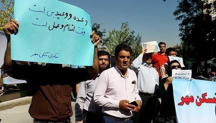تجمع اعتراضی متقاضیان مسکن مهر تهران