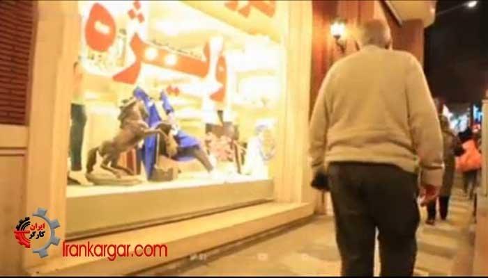 یغمای کودکی؛ گزارش ویدئویی سوء استفاده کثیف از کودکان زبالهگرد توسط شهرداری تهران