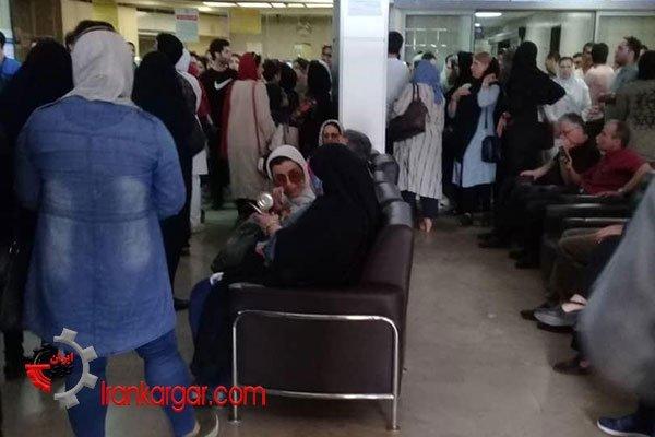 اعتصاب و تجمع اعتراضی کارکنان بیمارستان آریا در شهر رشت