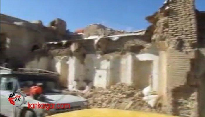 تخریب اماکن و محلات تاریخی شهر اصفهان