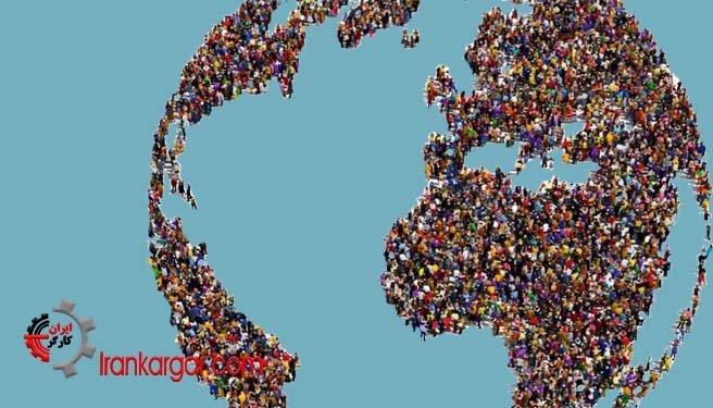 جمعیت جهان در آستانه ۸ میلیارد نفر