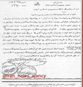 امضای حکم استفاده از اعضاء بدن محکومین به اعدام از سوی رئیسی و اعتراض جامعه جراحان ایران