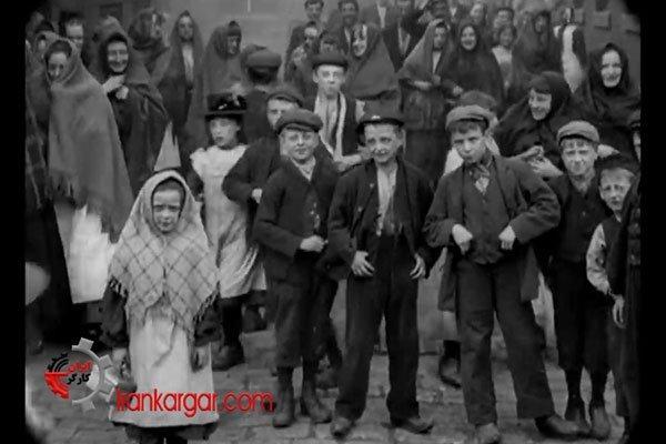 دنیای خداحافظی؛ فیلمی دیدنی از ۱۲۰سال پیش