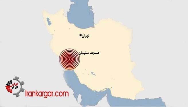 زلزله خوزستان با دهها مجروح و خسارات چشمگیر