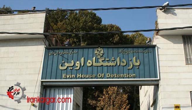 اعتصاب غذای شش تن از زندانیان سیاسی