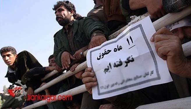 فقری فراگیر در میان همه اقشار ایرانی