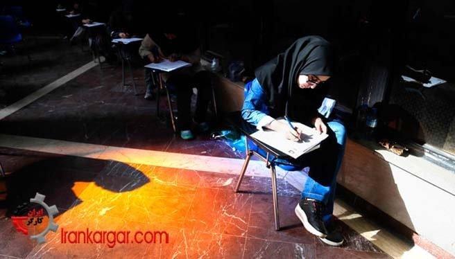 مافیای کنکور در ایران ، شبکه جدید غارت مردم