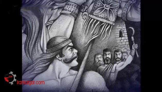 داستان اهریمن، ضحاک ماردوش و کاوه آهنگر