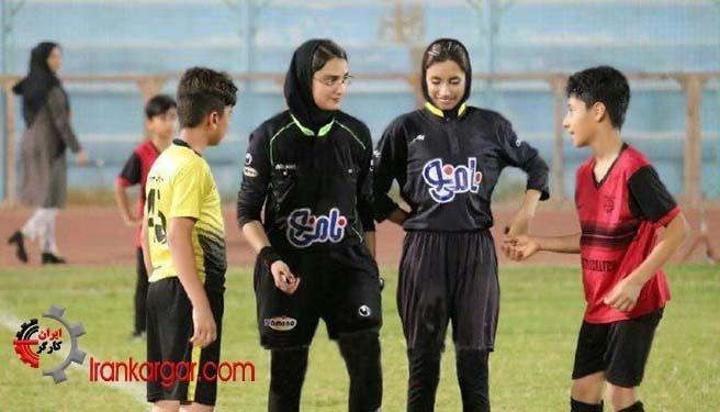 دستور توقف داوری بانوان در فستیوال فوتبال پسران نوجوان در بوشهر