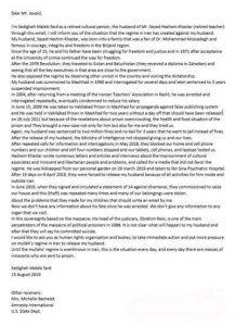 نامه صدیقه مالکیفرد به گزارشگر ویژه ملل متحد