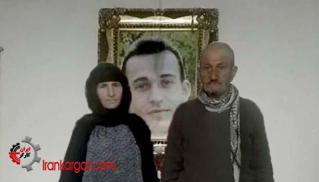 پدر و مادر رامین حسینپناهی