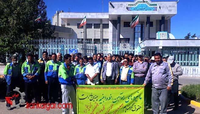 تجمع اعتراضی کارگران راهآهن ناحیه خراسان