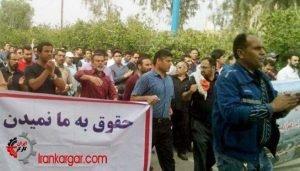 اعتراض کارگران ایران