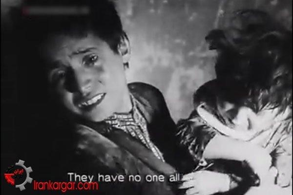 فیلم کمتر دیده شده از تهران در دهه ۴۰، که تا سالها توقیف و پخش آن ممنوع شده بود