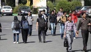 اخراج دانشجویان
