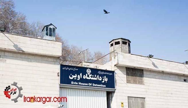 زندانیان سیاسی زن از اوین