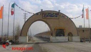 زندانیان سیاسی زندان مرکزی کرج