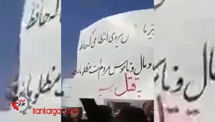 اعتراض مردم به قتل یک جوان