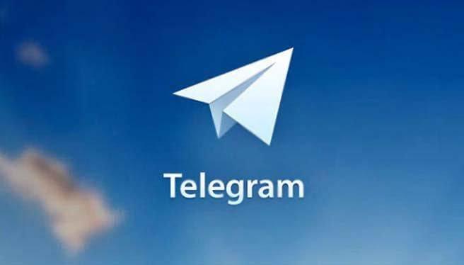بازداشت مدیران کانال تلگرامی اعمک