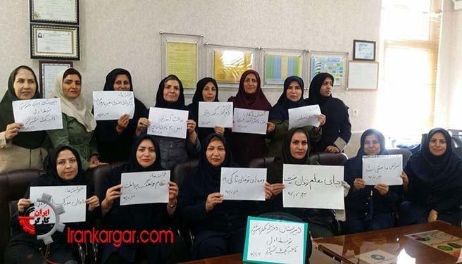 بدهی ۹۰۰ میلیاردی آموزشوپرورش به معلمان ایران