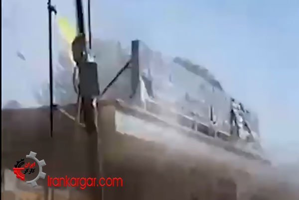 تظاهرات لردگان ؛ به آتش کشیدن خانه بهداشت