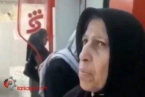 آقای خامنهای تاریخ مصرفتون گذشته